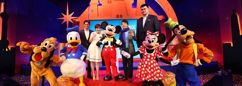 上海迪士尼度假区公布三位荣誉大使:孙俪、郎朗、姚明